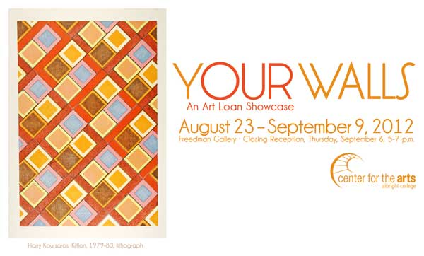 Your Walls An Art Loan Showcase 201 gallery poster